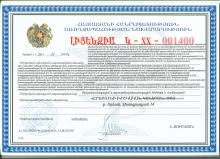 "REPUBLIC OF ARMENIA MINISTRY OF HEALTH LICENSE  Կ - XX – 001400 Given on ""30"" 12 2009"